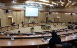 برگزاری جلسه ستاد اقتصاد مقاومتی گیلان