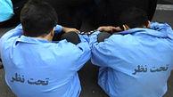 بازداشت مردی که به همسر و پسرش هم رحم نکرد / در تهران رخ داد