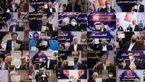 درهای وزارت کشور بسته شد/ بالاخره ثبت نام انتخابات 1400 تمام شد