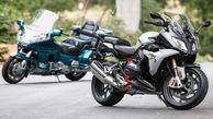 کشف یک دستگاه موتور سیکلت قاچاق در شمال تهران