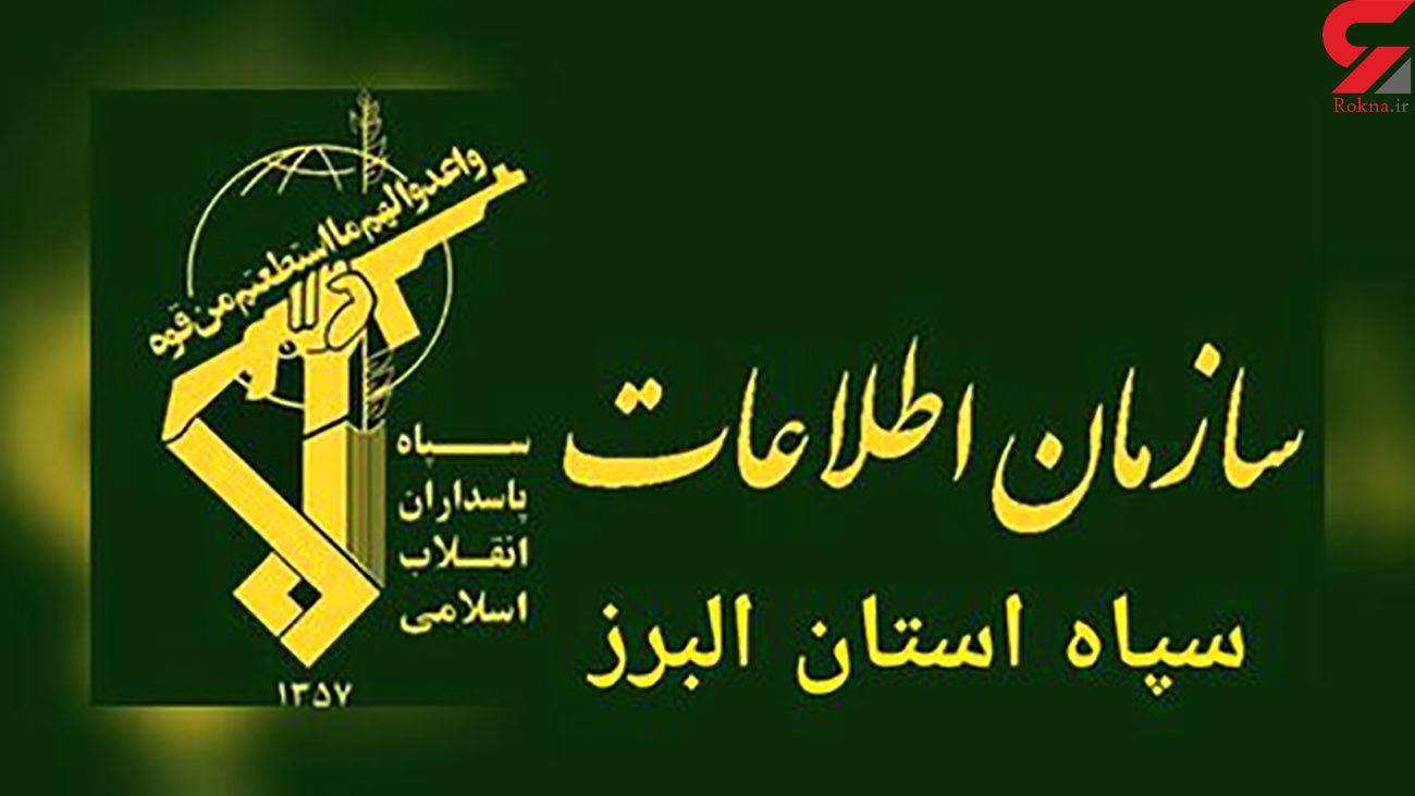 بازداشت یک مقام دولتی توسط اطلاعات سپاه کرج