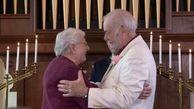 ازدواج زوج عاشق پیشه پس از 60 سال+عکس