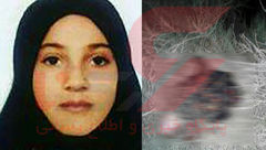 قتل عاطفه 9 ساله برای دزدیدن کلیه هایش ! /قاتل جسد را آتش زد + عکس دلخراش جسد (16+)