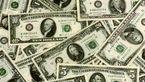 دلار 150 تومان تخفیف داد
