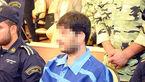 حکم اعدام قاتل سریالی زنان در رشت + عکس