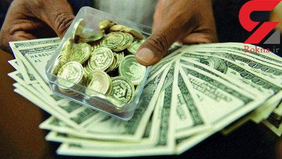 افزایش غیرمنتظره قیمت سکههای کوچک!