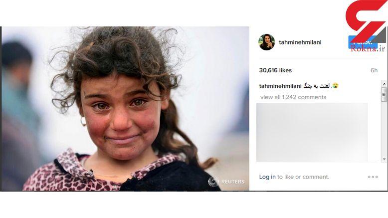 کارگردان معروف با انتشار این عکس اعتراض خود را نسبت به جنگ نشان داد+ عکس