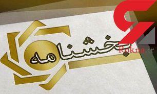 بخشنامه تامین ارز مصارف خدماتی ابلاغ شد+جزییات