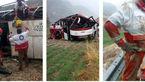 علت حادثه واژگونی اتوبوس یاسوج-اصفهان
