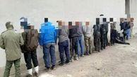 دستگیری گروهی از اراذل و اوباش در مرز دوغارون