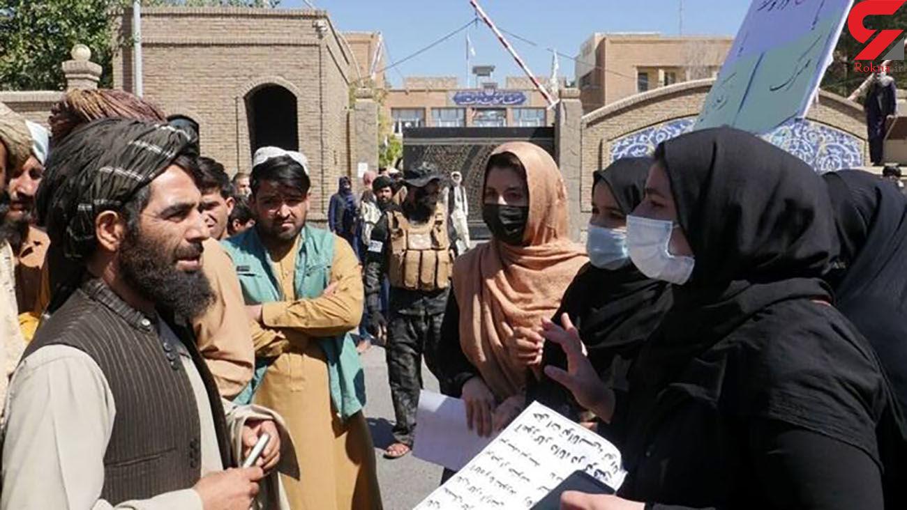 طالبان همه مردم را ممنوع الخروج کرد !