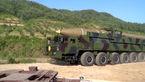 کره شمالی از بستههای جدید موشکی برای آمریکا خبر داد