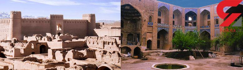 جاذبه های گردشگری کرمان را بشناسید