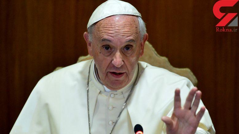 پاپ خواستار اقدامی مشترک برای صلح در سوریه شد