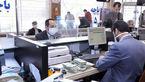 جزئیات ساعت کار جدید بانکها در شهرهای رنگی کرونا اعلام شد