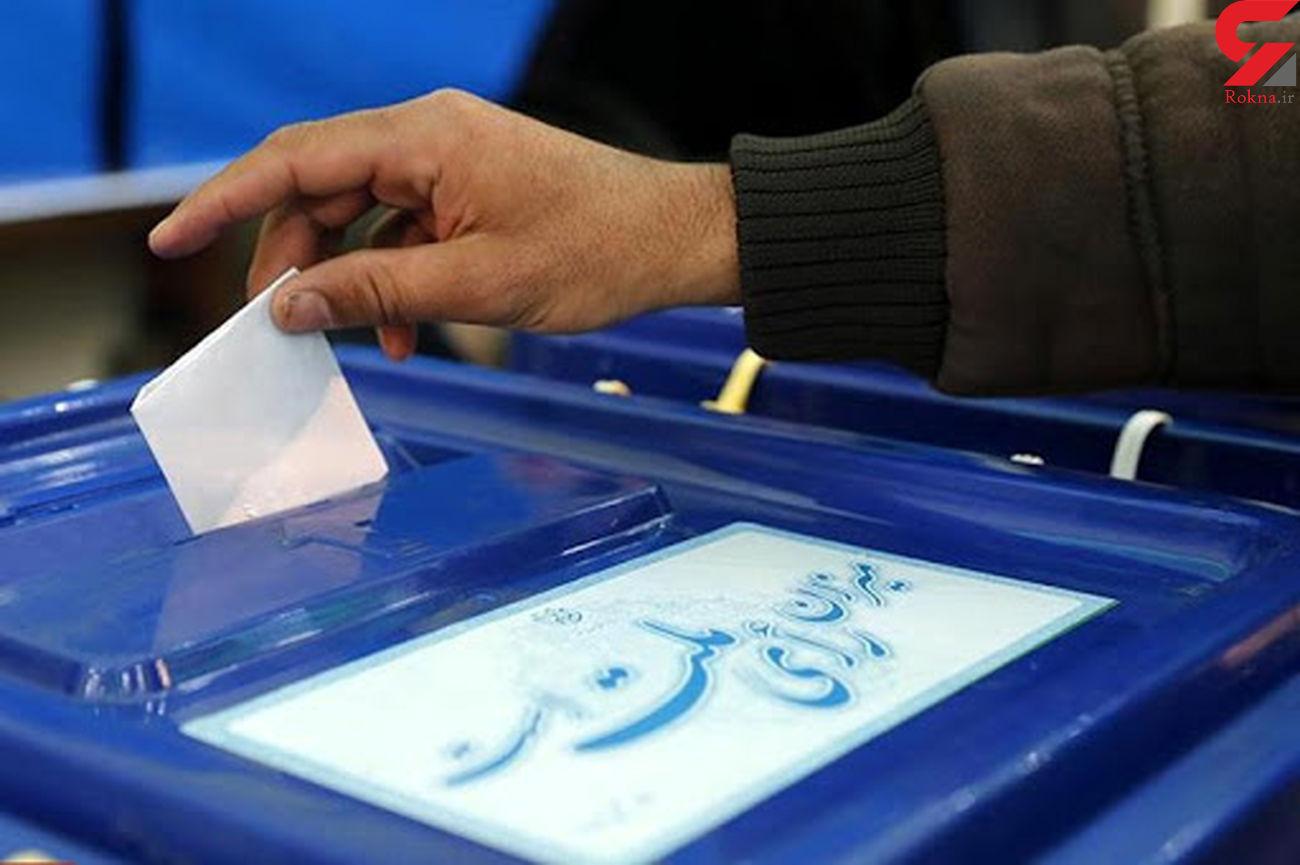 ثبت نام نهایی ۲۴۱ نفر در ششمین دوره شوراهای اسلامی روستاهای شهرستان کاشمر