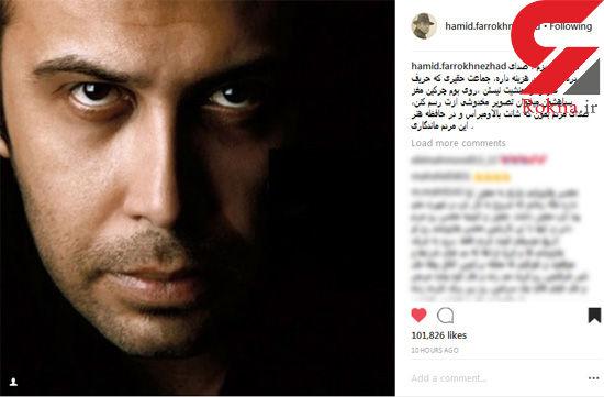 واکنش بازیگر سینما به گلایه محسن چاوشی