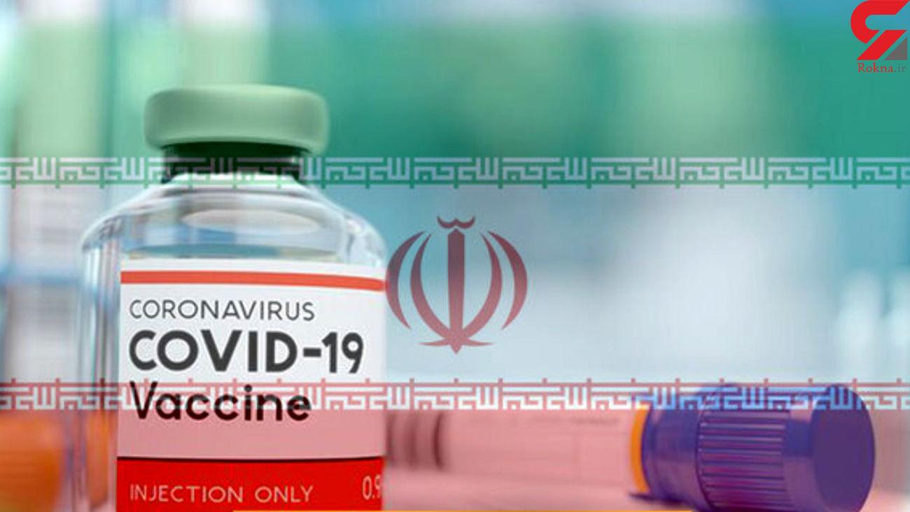 جهانپور از کد اخلاق گرفتن پنجمین واکسن ایرانی کرونا خبر داد