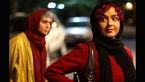 اینجا مادر قلب اتمی ایران است! + تیزر جدید فیلم