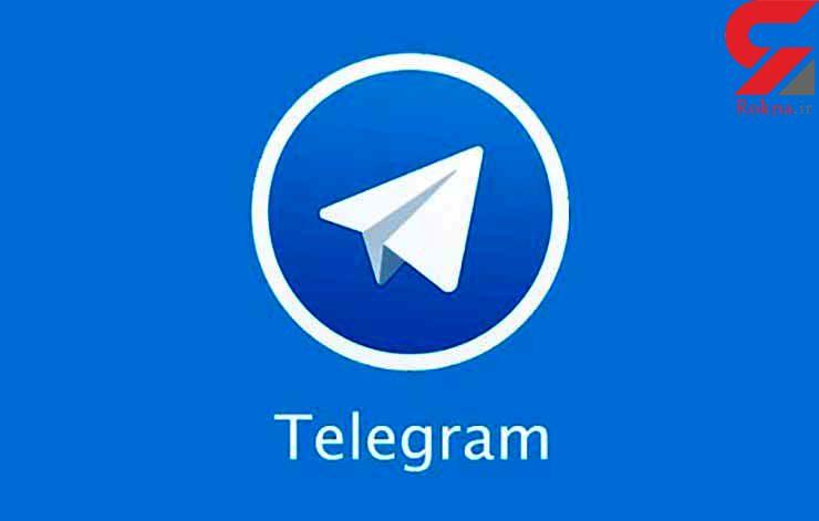 دستگیری مدیر یک گروه تلگرامی