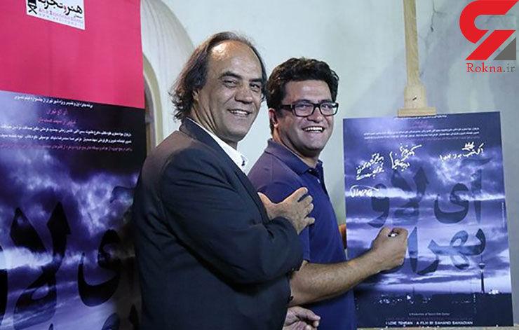 نمایش آی لاو تهران به یاد کیارستمی+عکس