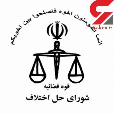 عفو و بخشش هفت زندانی زن محکوم به اعدام در تهران