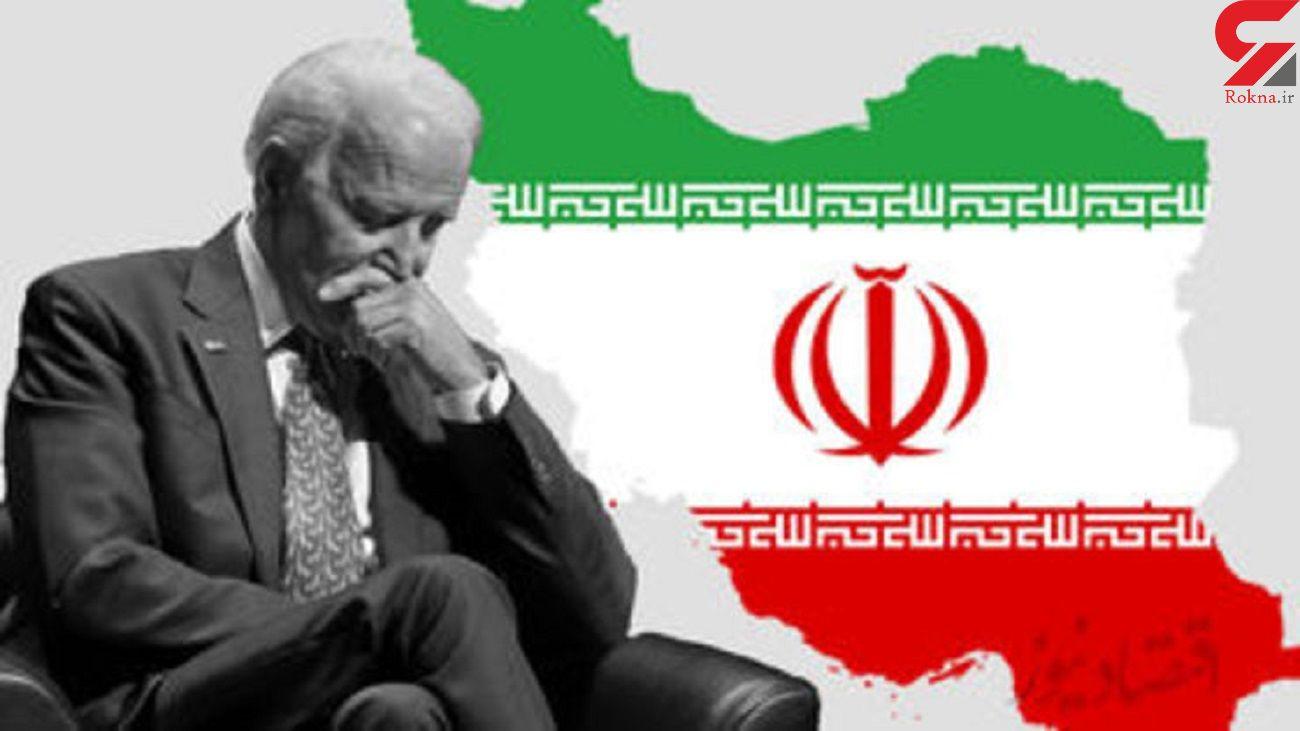وال استریت ژورنال: لغو تحریم ها با هدف کاهش فشار علیه ایران انجام شد