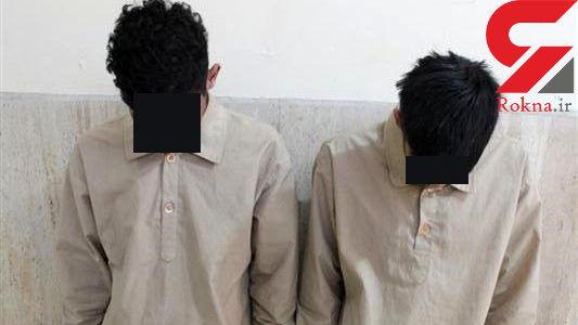حمله 2 زن با اندام های مردانه به خانه زن تنها در تهران ! + عکس