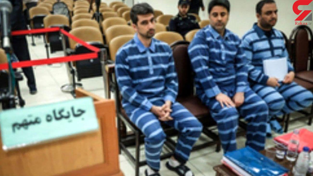 حکم شلاق و زندان  برای متهمان پرونده موسسه مالی ولیعصر رباط کریم و بهارستان
