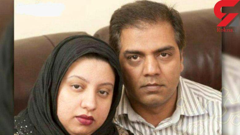 زن و شوهری که بعد از 24 سال فهمیدند خواهر و برادرند! + عکس