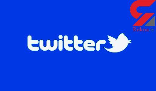 پیام ها در توئیتر اصلاح می شود