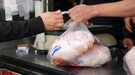 قیمت گوشت ، مرغ و ماهی در میادین تره بار