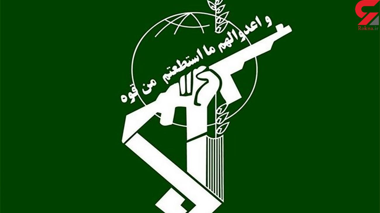 درگیری سپاه با یک تیم تروریستی در مریوان / 2 تروریست به هلاکت رسیدند