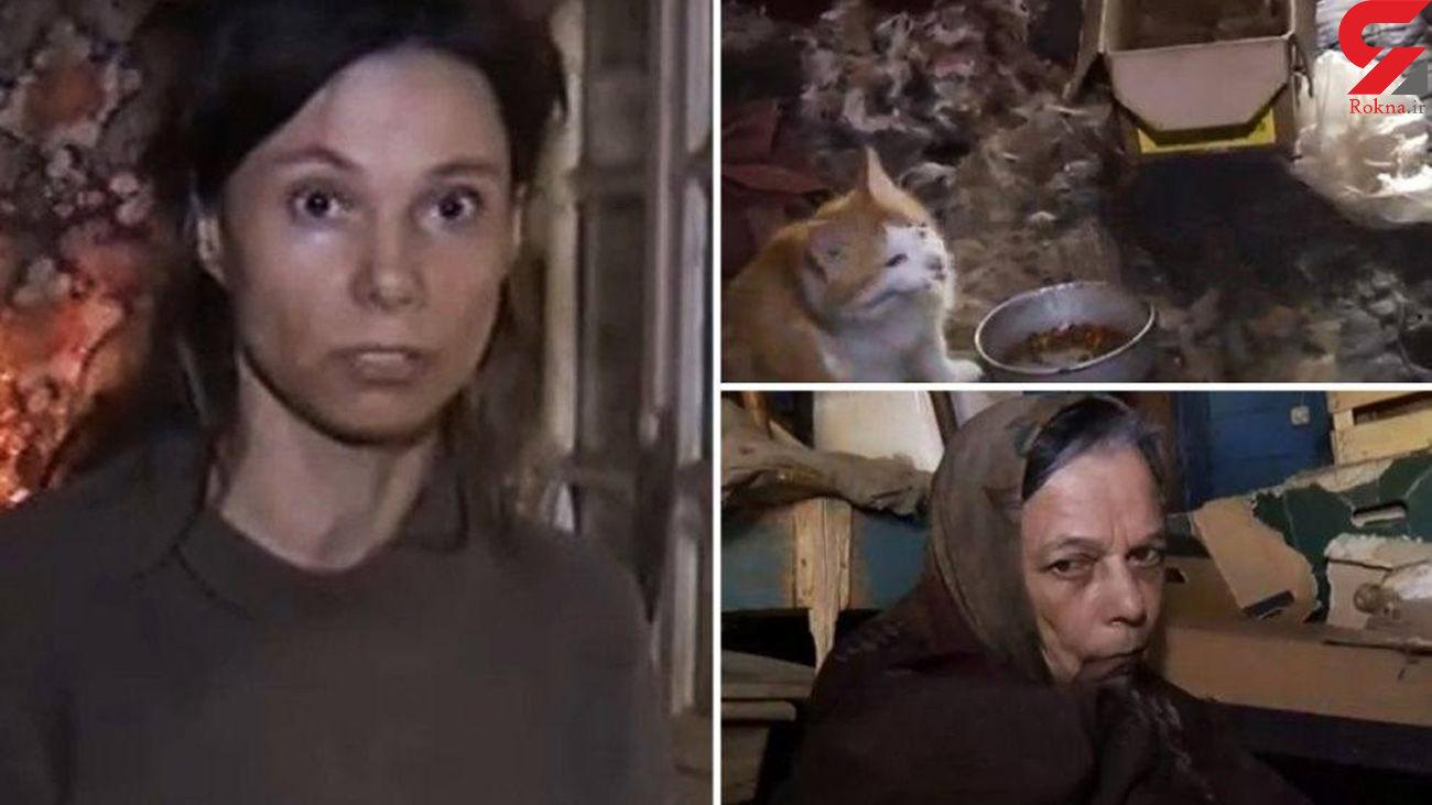 این دختر 26 سال زندانی بود / او فقط گربه ها را می شناخت + عکس های تکاندهنده