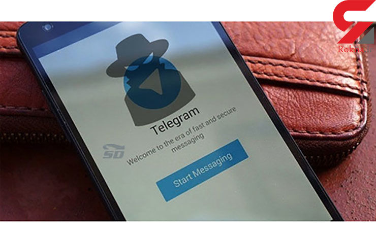 رازهای تلگرامی زنان و دختران مازندرانی در در دسترس هکر جوان