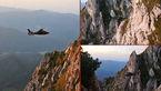 فیلم لحظه عملیات هوایی نجات یک زن از میان صخره ها در ارتفاع 2000 متری+تصاویر