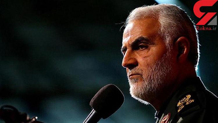 نامه عذرخواهی آمریکا از ایران بابت ترور سردار سلیمانی