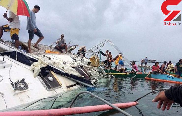 قایقران گمشده پس از 4 سال پیدا شد