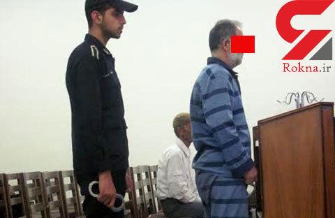 دادگاه درخواست قاتل عراقی را رد کرد