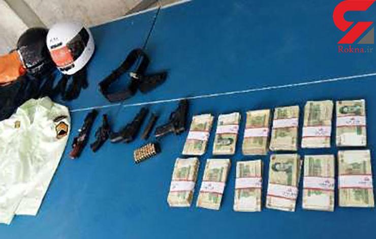 دستگیری سارقان مسلح بانک ملت یک روستا در بندرکیاشهر