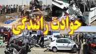 واژگونی خودروی سواری با 14 سرنشین در کاشان