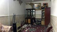 فوری / زلزله در چند شهر ایران / بندرعباس شدید لرزید؟