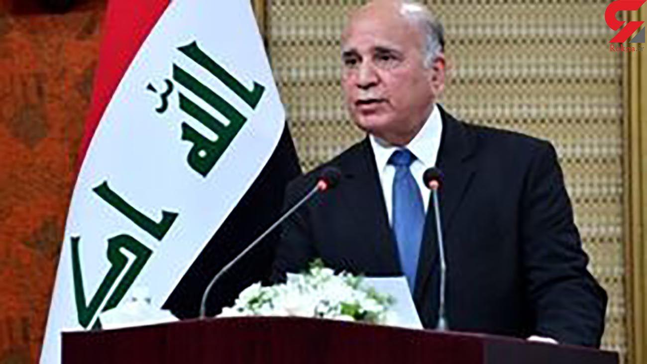 بررسی تسهیل مبادلات بانکی بین ایران و عراق