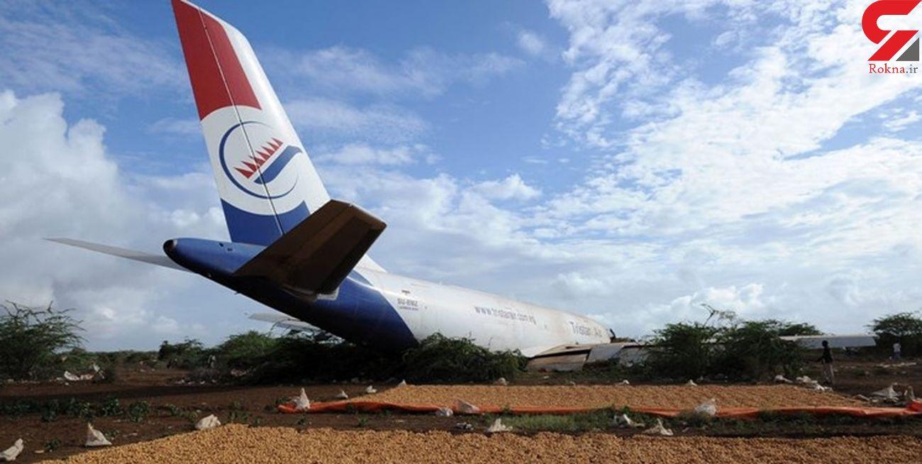 سقوط هواپیمای باری و سانحه در فرودگاه بینالمللی سومالی