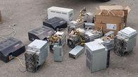 کشف 65 دستگاه بیت کوئین قاچاق درمرودشت
