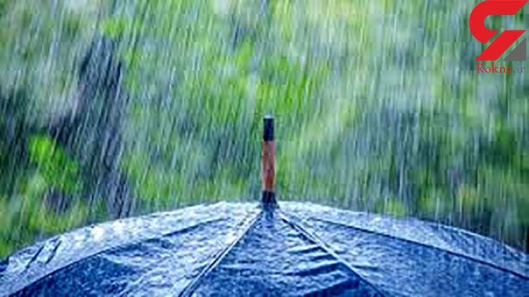 پیش بینی آخر هفته بارانی برای ۱۳ استان