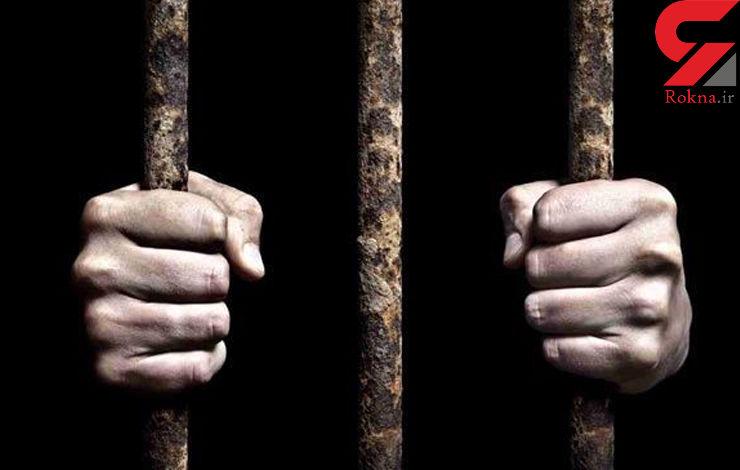 مجازات دختر بخاطر گناه پدر