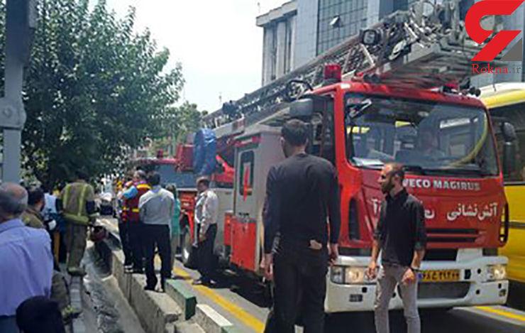 مردی به خاطر ندادن وام از جانش گذشت / این حادثه در بانکی در میدان هفت تیر تهران اتفاق افتاد