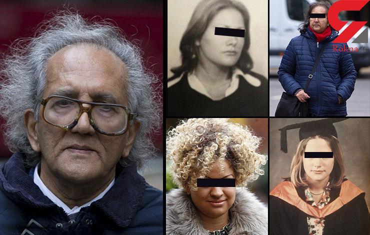 زنان انگلیسی در دام شیطان مخوف لندن