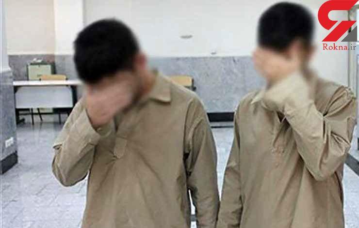 اعتراف به سرقت خودروی 2 قاضی کرمانشاهی
